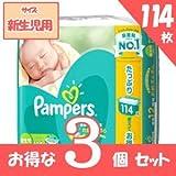 パンパース さらさらケア テープ ウルトラジャンボ 【新生児用】【114枚】×3セット