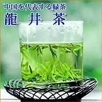 中国茶 【西湖 龍井茶(緑茶) 100g】 緑茶