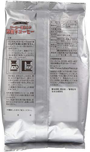 藤田珈琲 コーヒー屋さんの深煎りコーヒー ダークロースト 300g