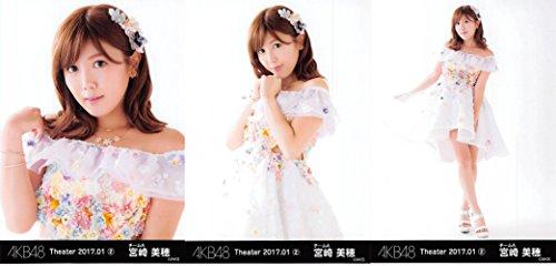 【宮崎美穂】 公式生写真 AKB48 Theater 2017.January 第2弾 ・・・