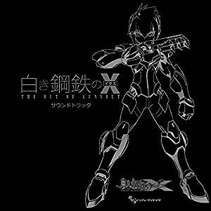 GUNVOLT CHRONICLES: LUMINOUS AVENGER IX SOUNDTRACK 白き鋼鉄のX(イクス) THE OUT OF GUNVOLT サウンドトラック