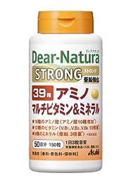 ディアナチュラ ストロング39アミノマルチビタミン&ミネラル150粒