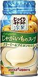 ポッカサッポロ じっくりコトコト 冷製じゃがいものスープ 170g ×30本