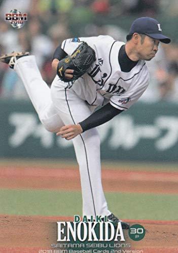 2018 BBM ベースボールカード 2ndバージョン 341 榎田 大樹 埼玉西武ライオンズ (レギュラーカード)