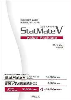 StatMate V Win&Mac Hybrid ValuePackage -スタットメイト5 ハイブリッド版【バリューパッケージ】- (4904307674) | Amazon price tracker / tracking, Amazon price history charts, Amazon price watches, Amazon price drop alerts