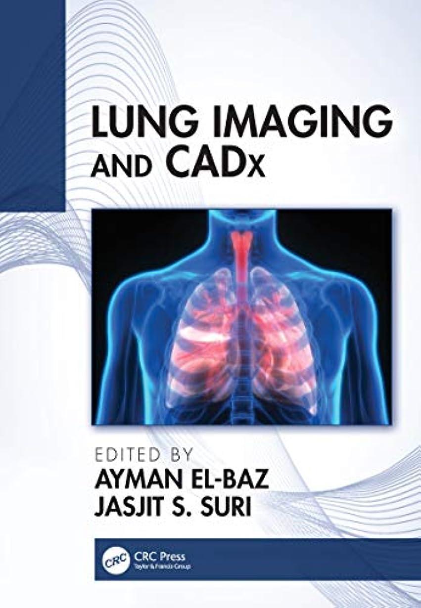 品揃え大胆なキャストLung Imaging and CADx (English Edition)