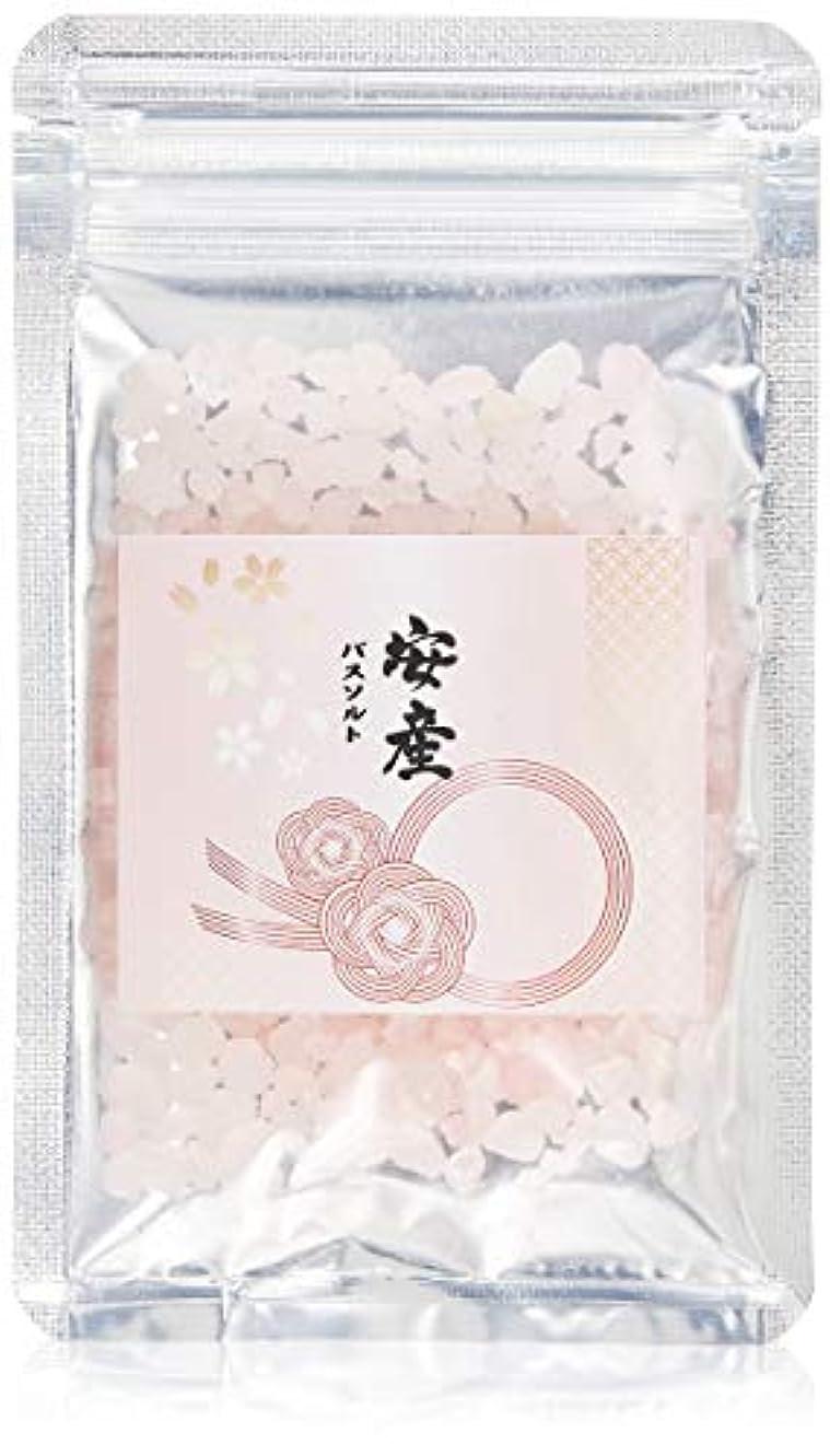 崇拝するお酒ガスDecantage(デキャンタージュ) 安産バスソルト(ハッピーバスソルト) ラベンダー 入浴剤 30g