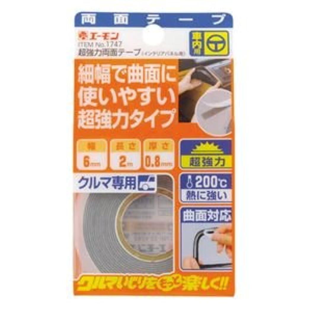 排泄する円形アコード(まとめ) 超強力両面テープ(インテリアパネル用) 1747 【×10セット】