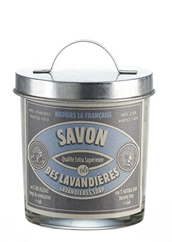 そこ遠え不透明なブジ?ラ?フランセーズ アーティザンリッドベジタブルワックスキャンドル ラベンダーソープ 燃焼時間約40時間 フランス製