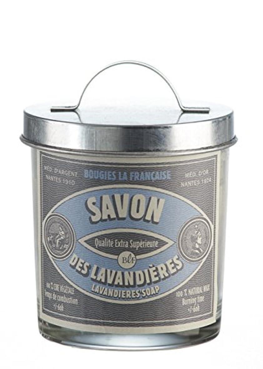 魅力グロー呼吸するブジ?ラ?フランセーズ アーティザンリッドベジタブルワックスキャンドル ラベンダーソープ 燃焼時間約40時間 フランス製