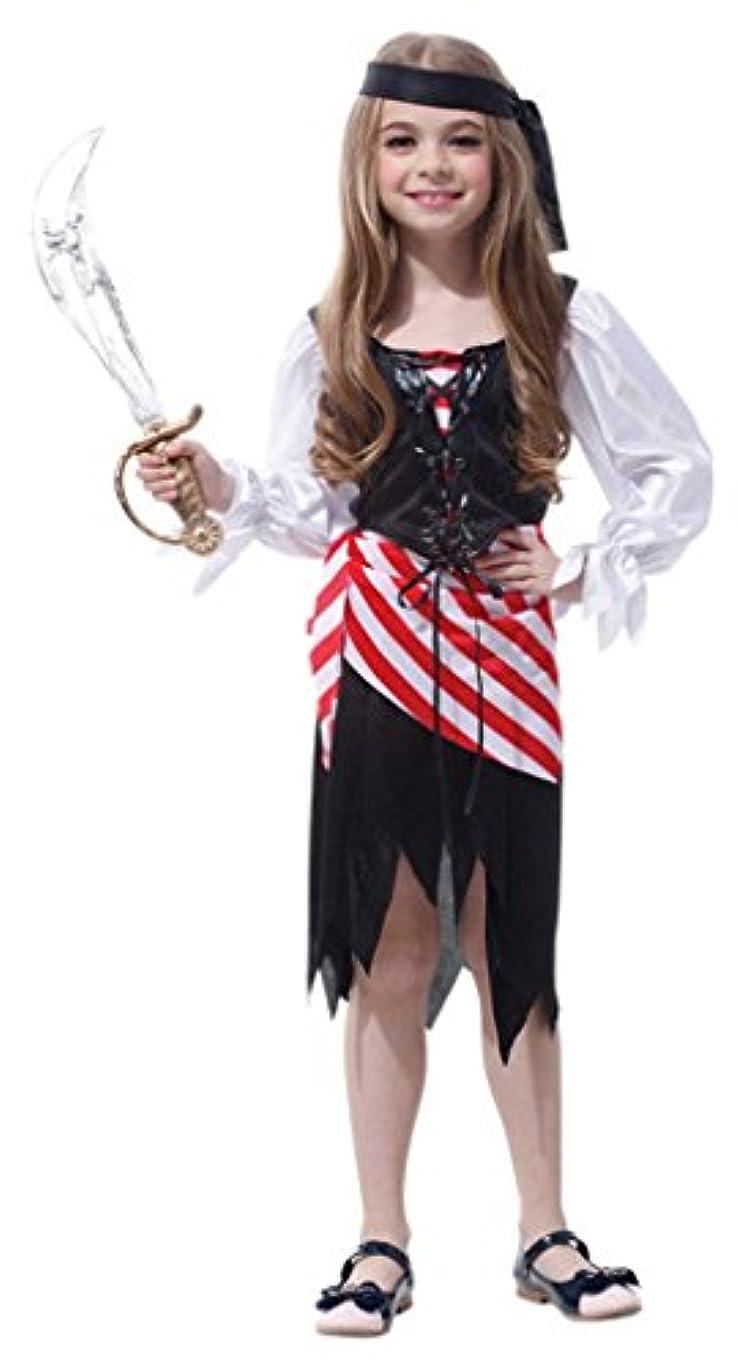 臭い熟した債務者(ラボーグ)La Vogue ハロウィン 仮装 海賊少女 子供用 コスプレ衣装 キッズ 女の子 コスチューム パイレーツ パーティーグッズ 変装 5点セット L