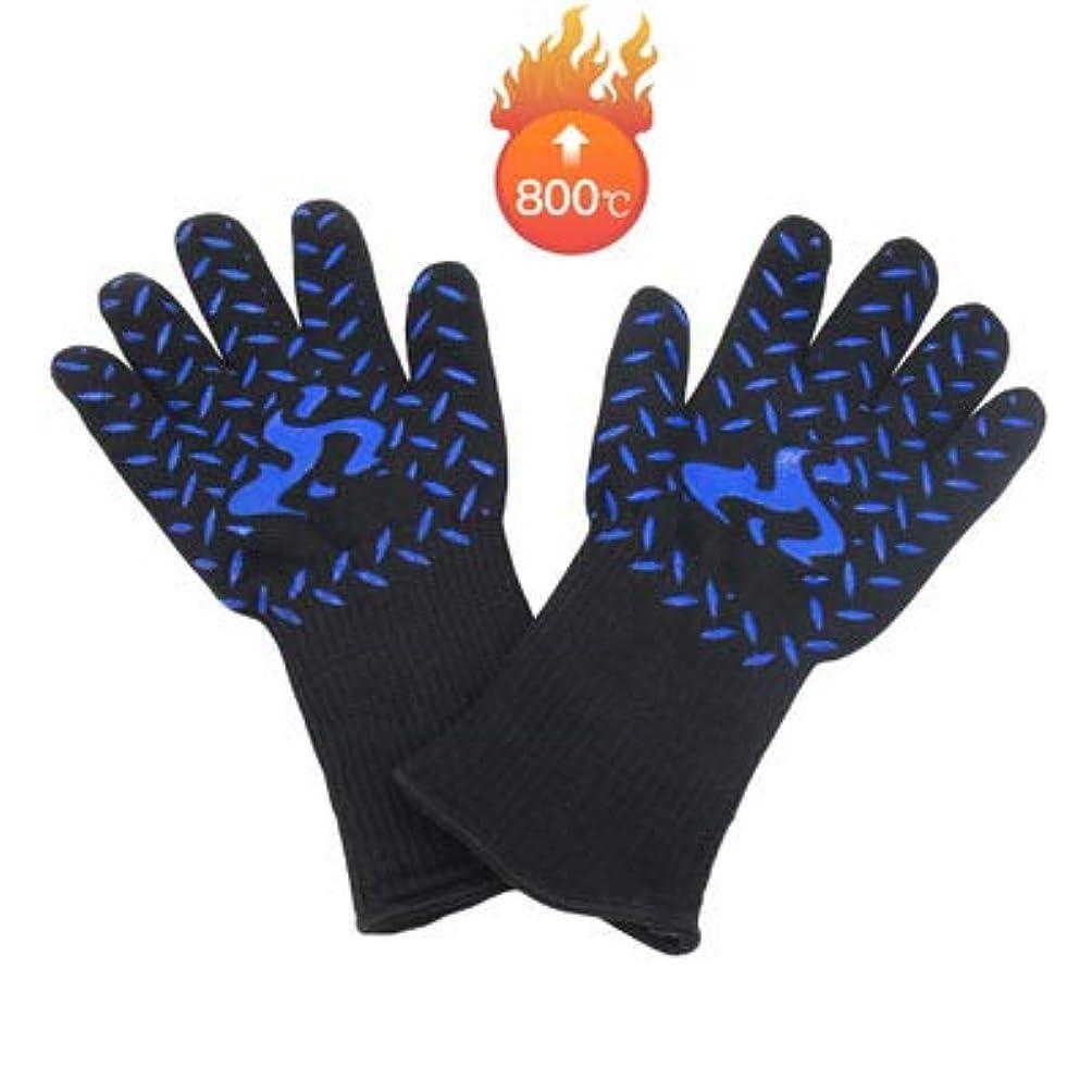 未亡人若者残忍な耐熱性キッチンBBQグローブ 環境にやさしいシリコーン+アラミド+綿断熱耐熱手袋、耐火バーベキューグローブ