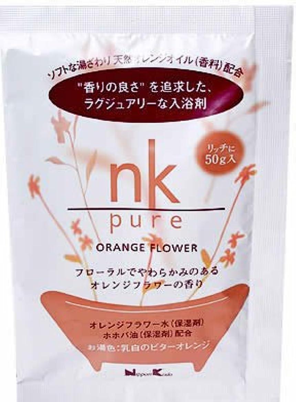 該当する繁栄するせっかちnk pure 入浴剤 オレンジフラワー 50g