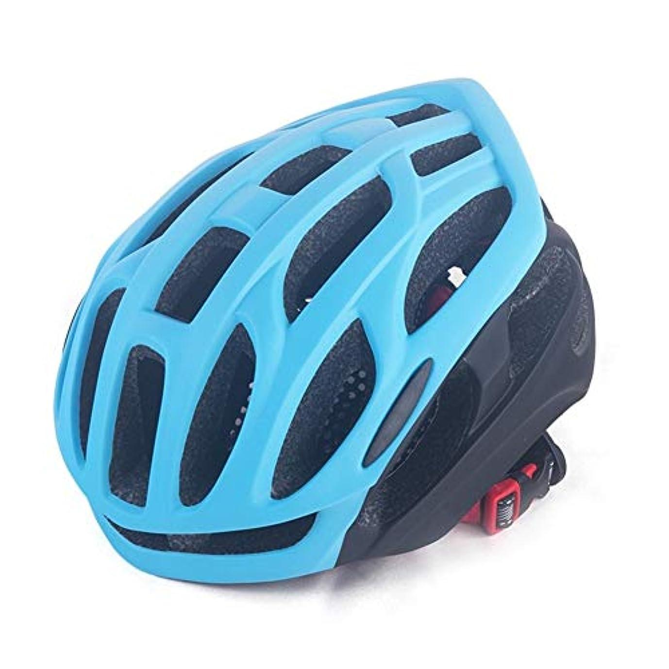 赤別の貝殻バイザーアジャスタブル軽量でバイクヘルメット57-62CMスポーツヘッドウェアサイクリングヘルメット 自転車 ヘルメット超軽量 高剛性