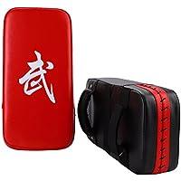 高品質空手武術?格闘技 ボクシングキックボクシングトレーニングプラクティスのための耐久性PUレザーフットハンドターゲットパンチ保護パッド2色