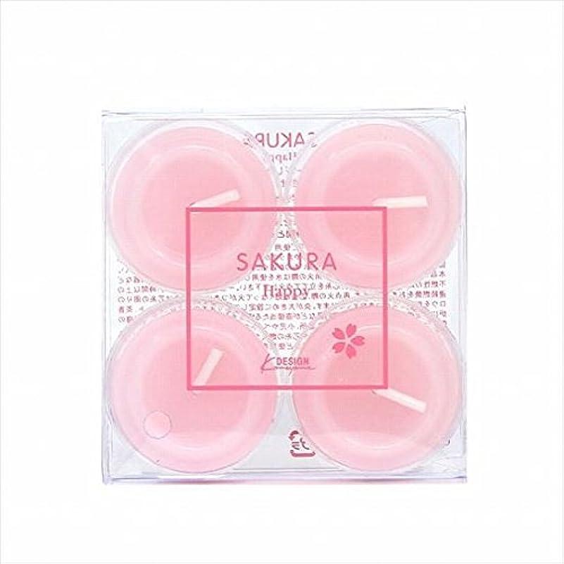 魅惑する吸い込む調整カメヤマキャンドル(kameyama candle) サクラクリアカップ4個入り