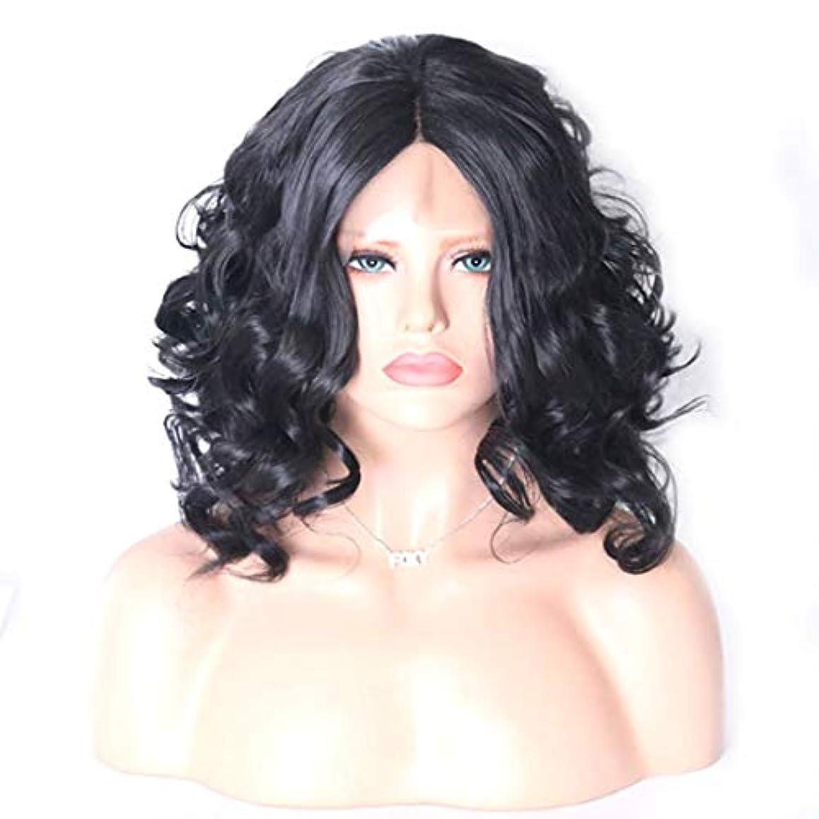 腹部探す調停者Summerys 女性用フロントレースウィッグショートブラックカーリーヘアーナチュラルハーフハンドウィッグセット