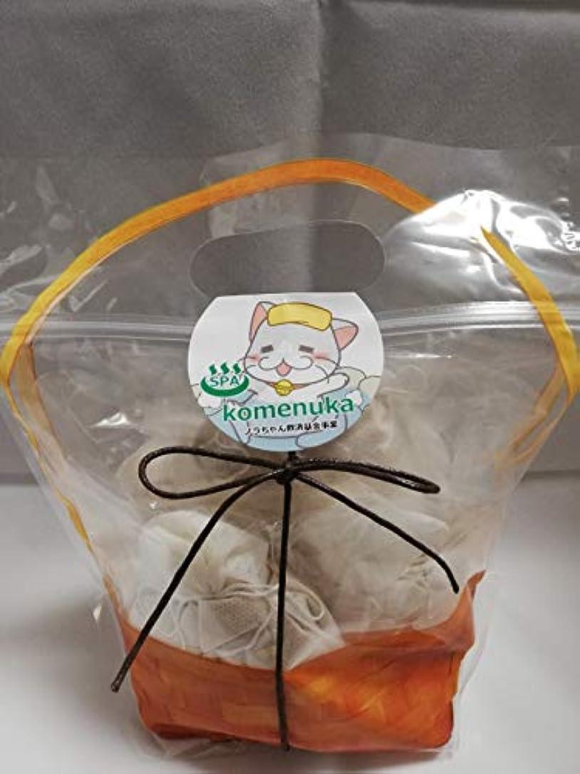 入口腐敗した参照【ジロちゃんの米ぬかSPA】米ぬか袋 有機栽培米ぬか100% 個別包装