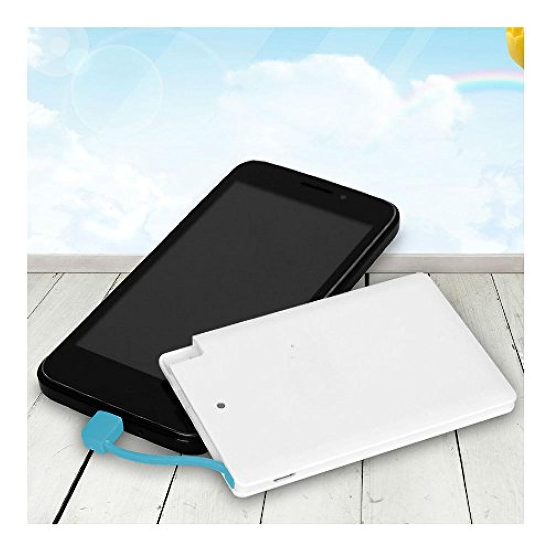 ホワイトクレジットカードサイズポータブル1800 mAh電源銀行バックアップバッテリ充電器