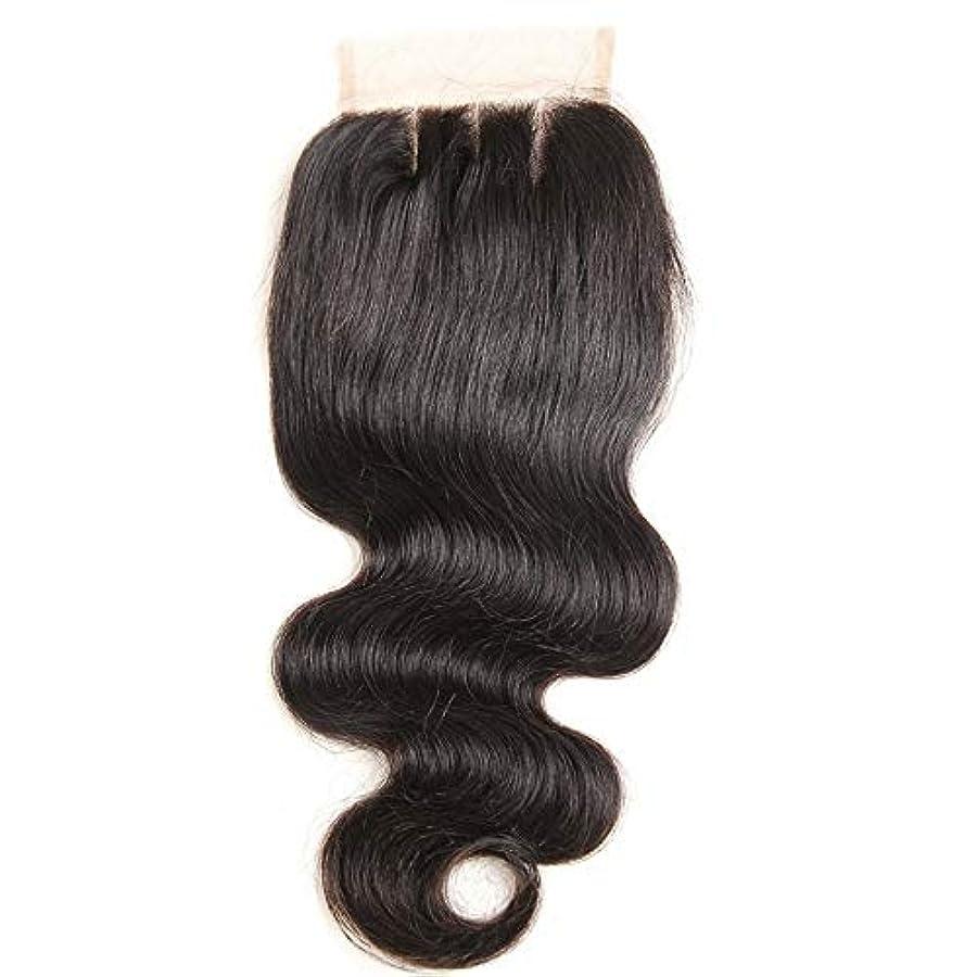 薄い絞る不正直YAHONGOE 耳に耳の前部閉鎖実体波ブラジルの人間の髪の毛4 * 4レース前頭閉鎖3パート用女性ロールプレイングかつら女性の自然なかつら (色 : 黒, サイズ : 16 inch)