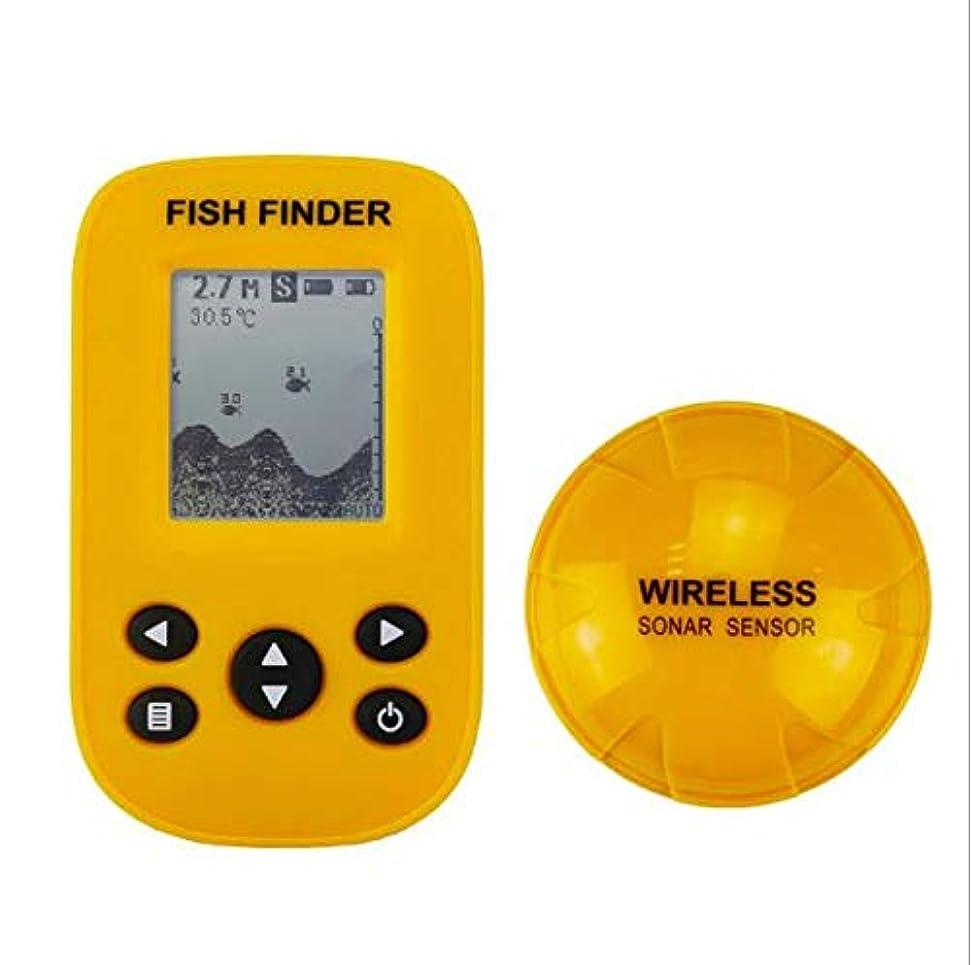 噴出する収益短命魚群探知機、すべての釣りの種類のための表示およびトランスデューサー付きの携帯用手持ち型の魚のソナーセンサーの深さロケーター、。