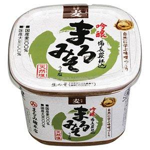 【まるみ麹本店】 国内産麦・大豆100%使用 まるみそ(麦みそ) 1kgカップ