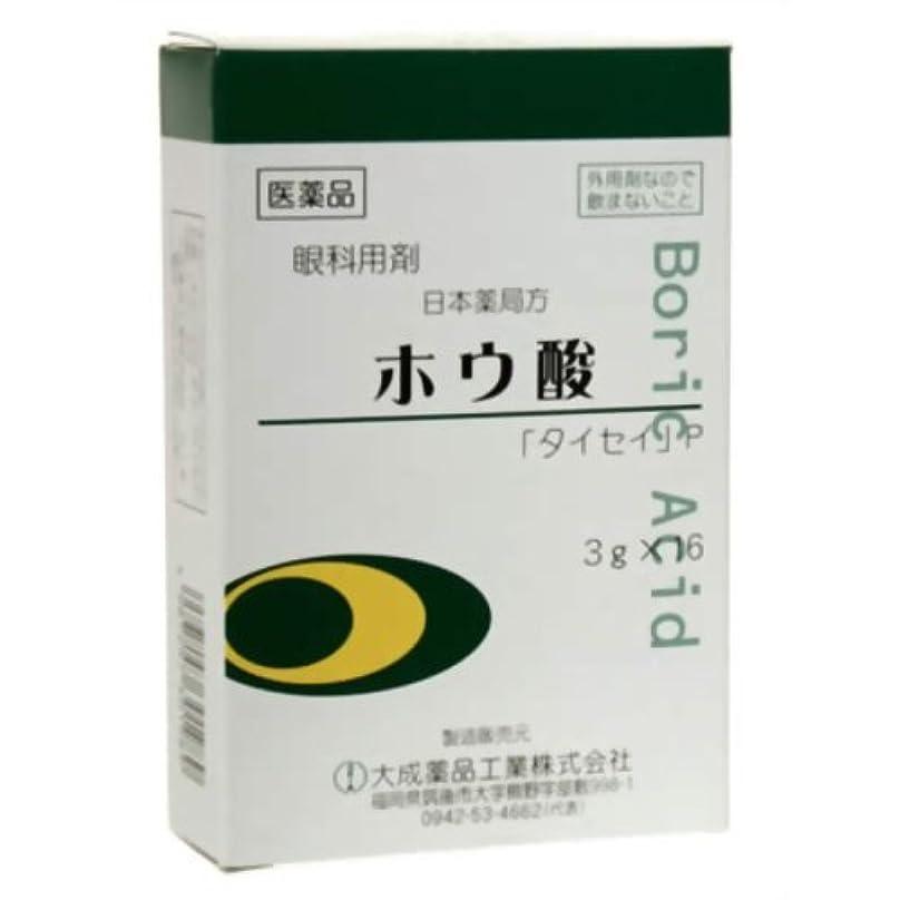 攻撃反動誇張する【第3類医薬品】ホウ酸「タイセイ」P 3g×16