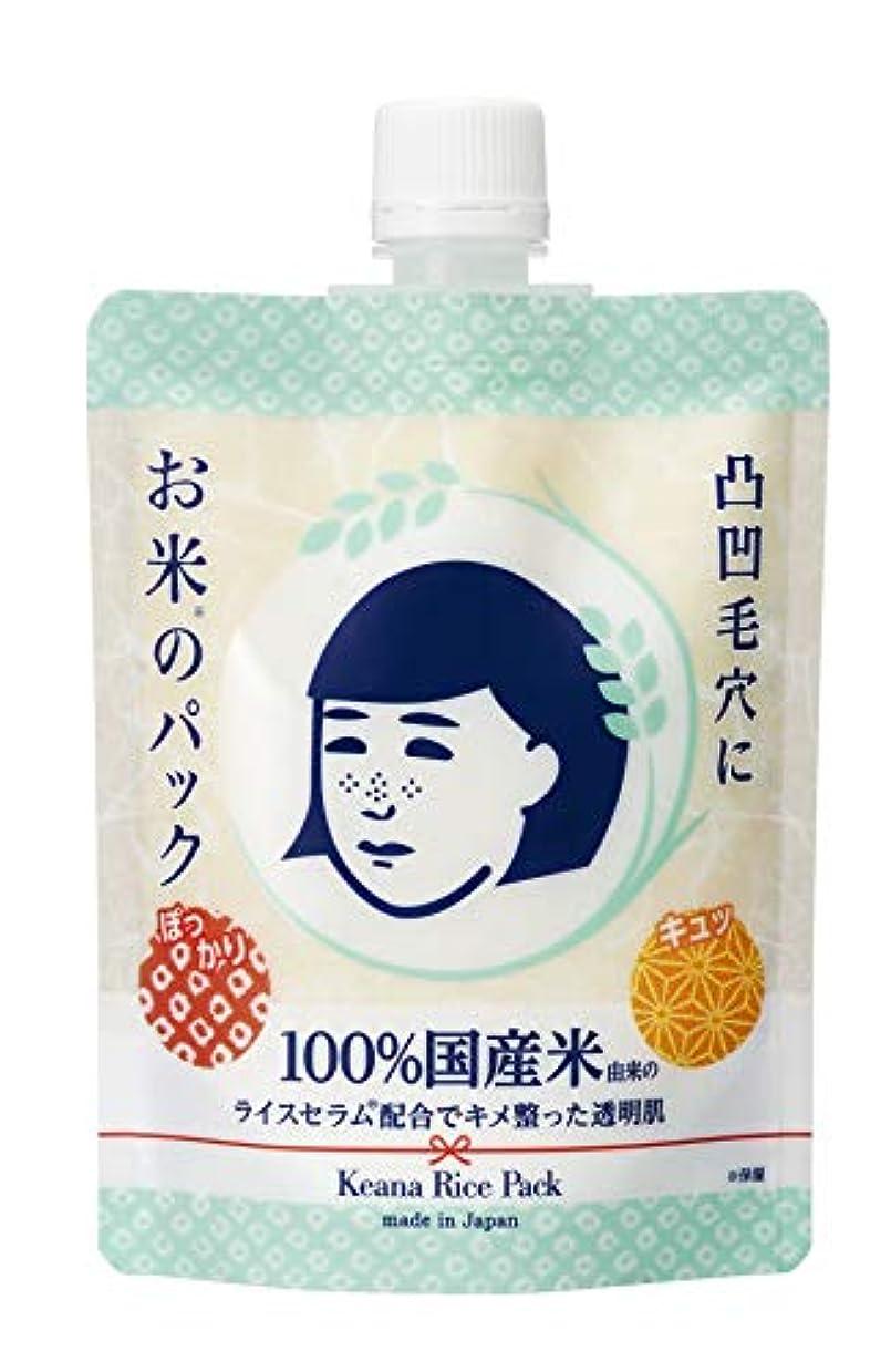 商品アスレチック悪夢毛穴撫子 お米のパック 単品 170g