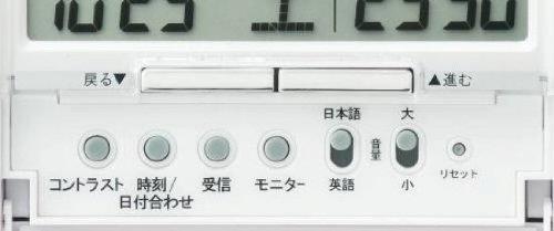 SEIKO CLOCK (セイコークロック) 目覚まし時計 TALK LINER(トークライナー) 音声時報 音声アラーム バイリンガル切替 カレンダー・温度・湿度表示 電波 デジタル 白パール DA206W