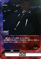 神バディファイト S-UB-C04 髪の毛針 ホロ仕様 アルティメットブースタークロス 第4弾 ゲゲゲの鬼太郎 イベント