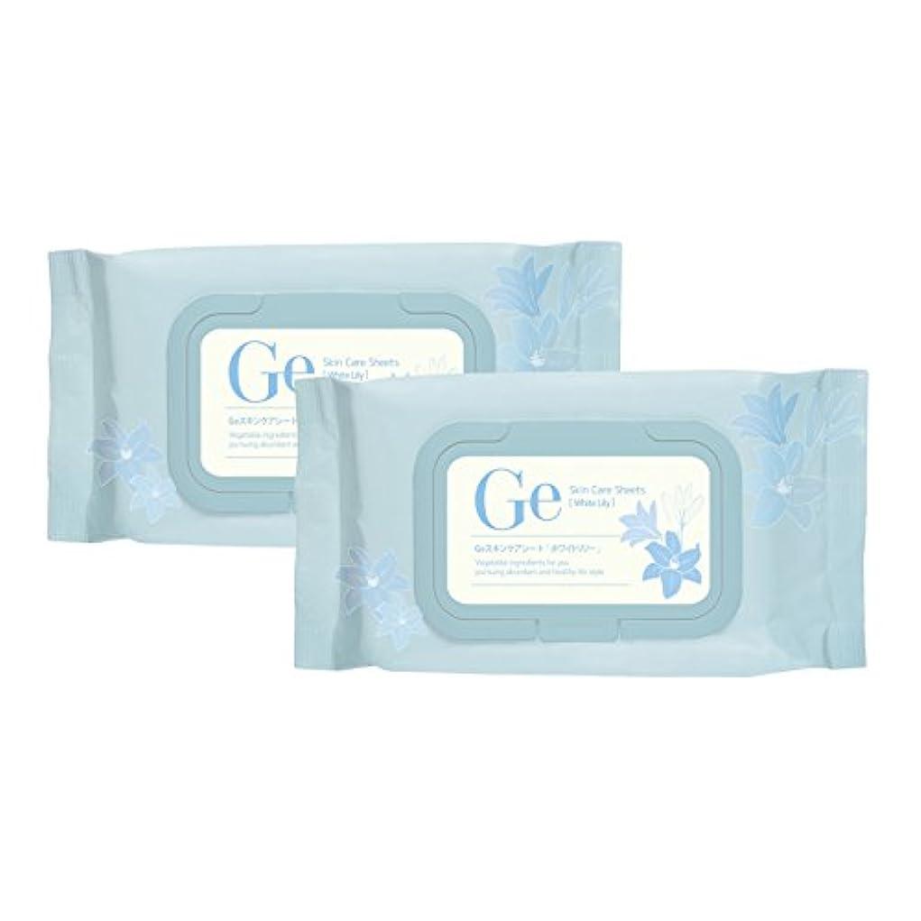 香り共和国くぼみチャームゾーン Geスキンケアシート 120枚(1包60枚×2個) リリー