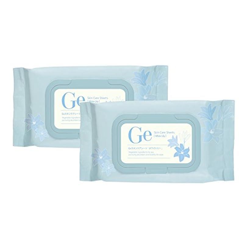 香ばしいブリードテナントチャームゾーン Geスキンケアシート 120枚(1包60枚×2個) リリー
