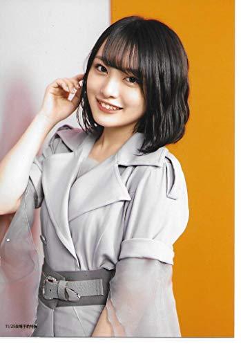 向井地美音 AKB48 54thシングル NO WAY MA...