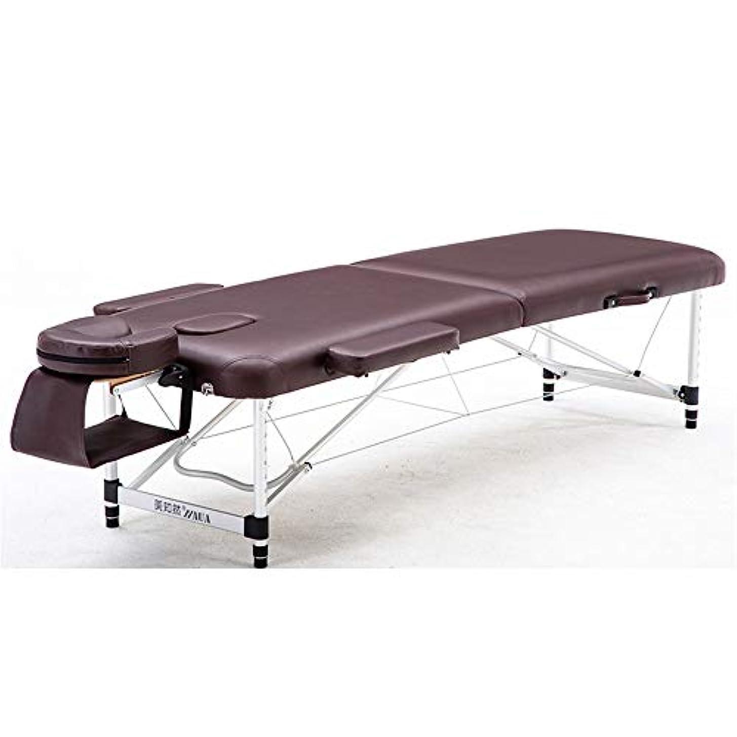 クラシカル高速道路夕暮れホーム美容室の痛みを軽減するボディのための折り畳み式携帯スパマッサージテーブルマッサージテーブルのプロフェッショナルアルミニウム合金マッサージテーブルリラックス,A