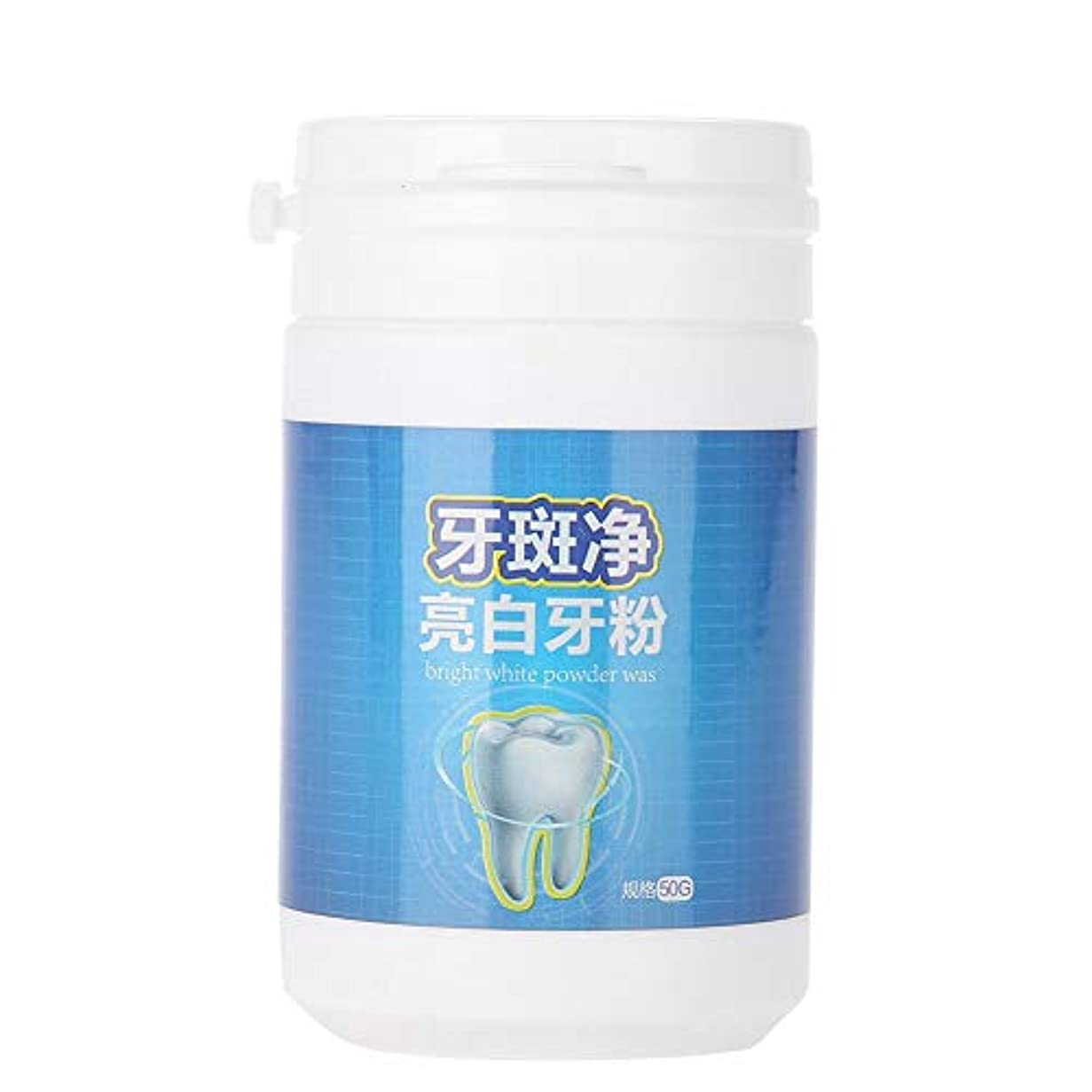 賞高めるフォーム粉茶コーヒーの汚れの口臭の取り外しの口腔ケアの粉を白くする口腔ケアの粉50gの歯