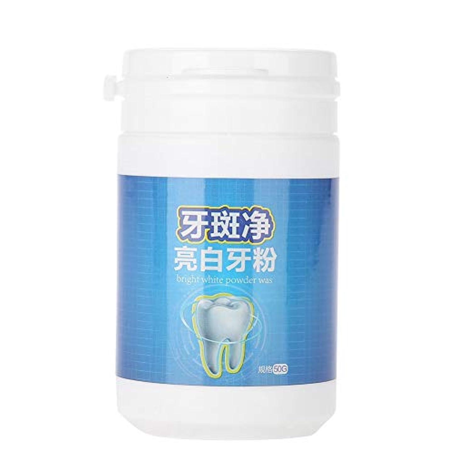 引き付ける悩む成長する粉茶コーヒーの汚れの口臭の取り外しの口腔ケアの粉を白くする口腔ケアの粉50gの歯