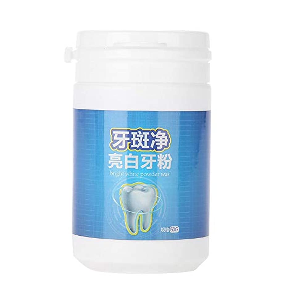 数学的な必要ない湿原粉茶コーヒーの汚れの口臭の取り外しの口腔ケアの粉を白くする口腔ケアの粉50gの歯