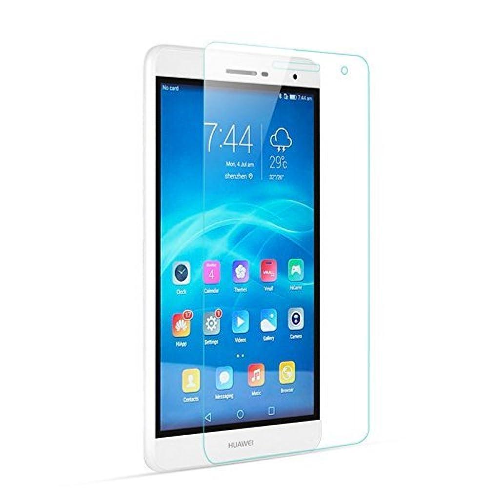 エイリアンスキル影響力のあるwisers ガラスフィルム Huawei MediaPad T2 7.0 Pro [2016 年 新型] 7インチ タブレット 専用 強化ガラス 液晶 保護 ガラス フィルム、耐衝撃、表面硬度9H、指紋?汚れ防止コート、スムースタッチ、0.3mm