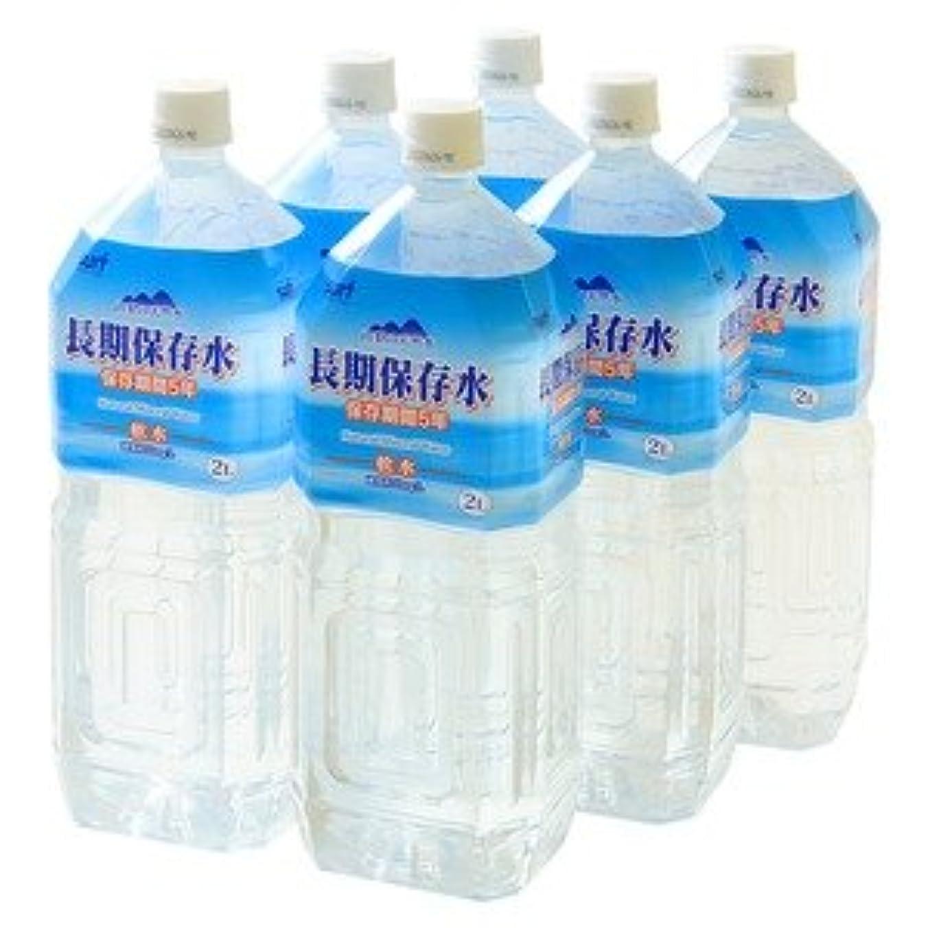 ブラインドウェーハステレオ【10ケースセット】 高規格ダンボール仕様の長期保存水 5年保存水 2L×60本 耐熱ボトル使用 まとめ買い歓迎