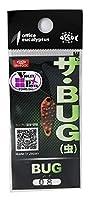 Office eucalyptus(オフィスユーカリ) スプーン ザ・虫 BUG 0.8g 3D JP/SGTK