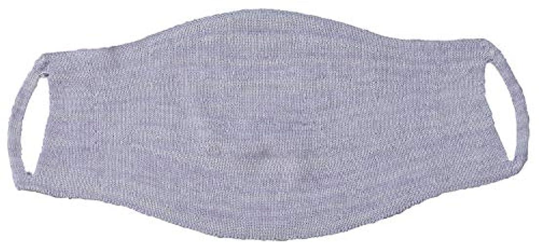 ネット数学者エミュレートするシルク混の 縫い目がない おやすみマスク FP-340