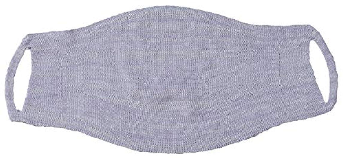 はっきりしない雪水曜日シルク混の 縫い目がない おやすみマスク FP-340