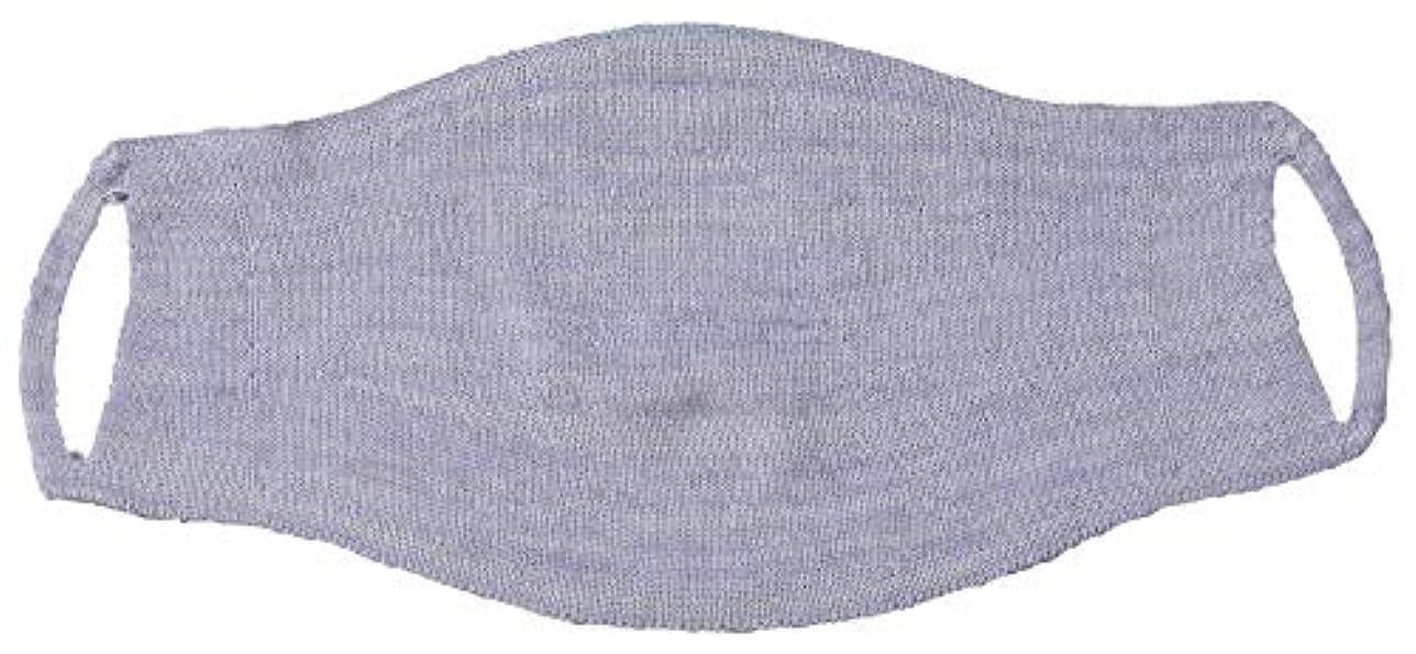 アノイ夕食を食べるアクセサリーシルク混の 縫い目がない おやすみマスク FP-340