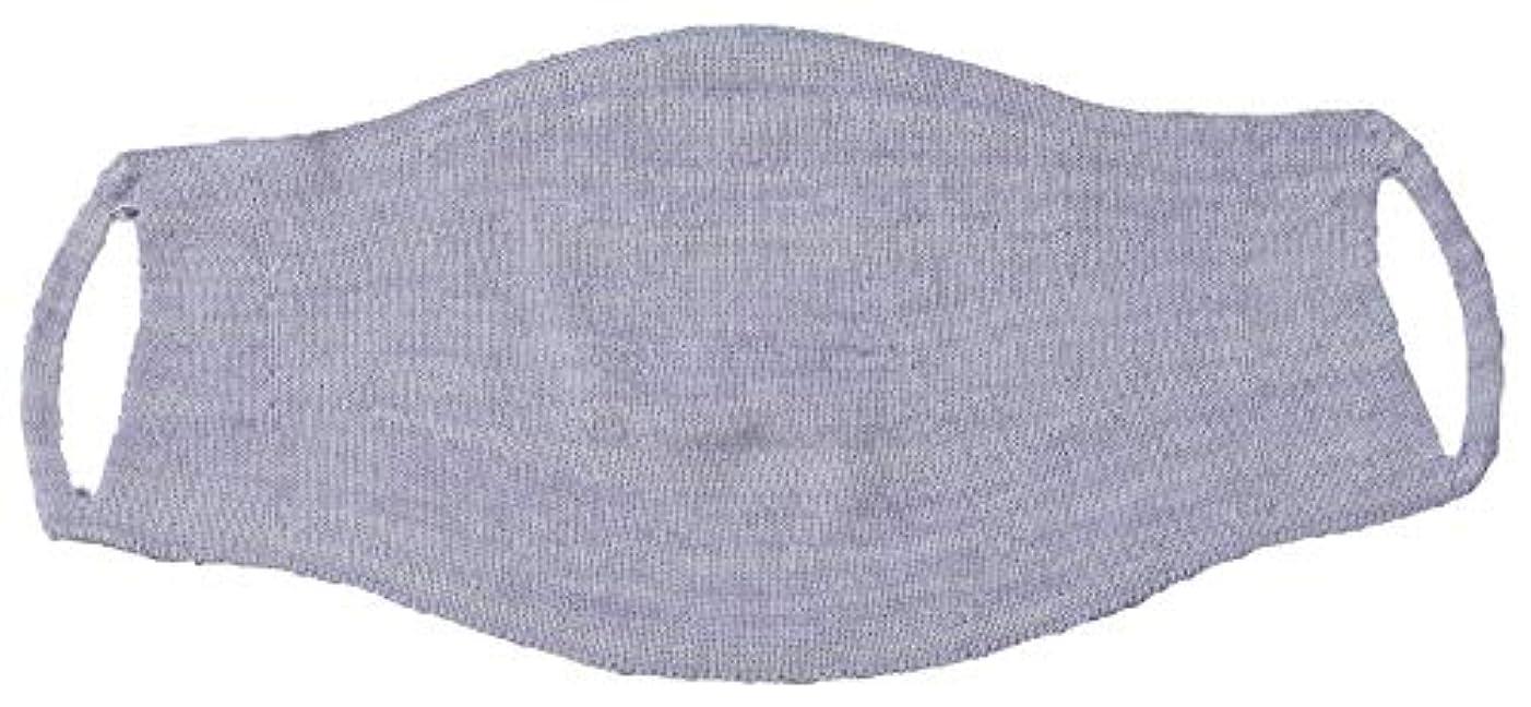 習熟度敬なコミットメントシルク混の 縫い目がない おやすみマスク FP-340