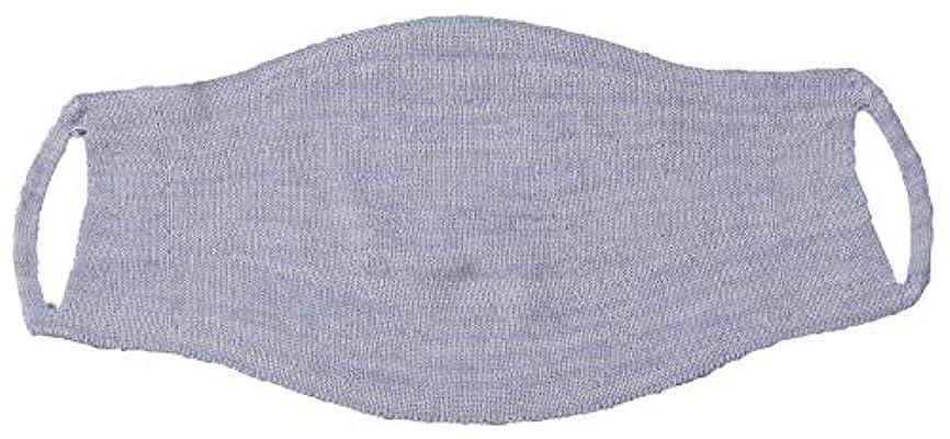 コミットメントメンテナンス医療過誤シルク混の 縫い目がない おやすみマスク FP-340