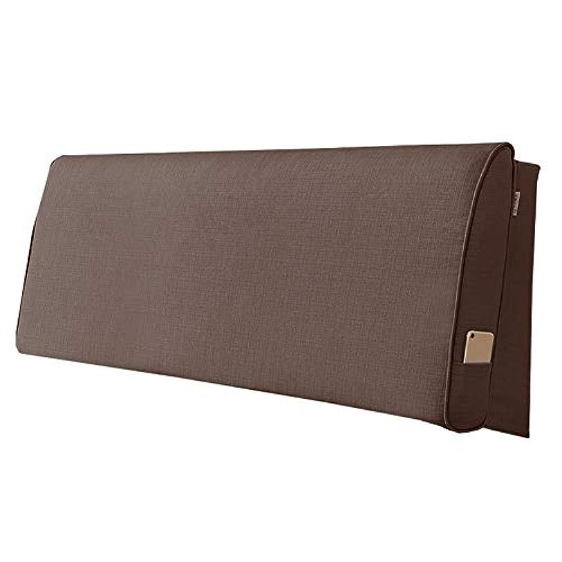 不格好未満事KKCF ヘッドボードクッション快適ウォッシャブルサイドポケット読む寝室綿とリネン 、5色 、5サイズ (色 : Brown, サイズ さいず : 90x60x10cm)