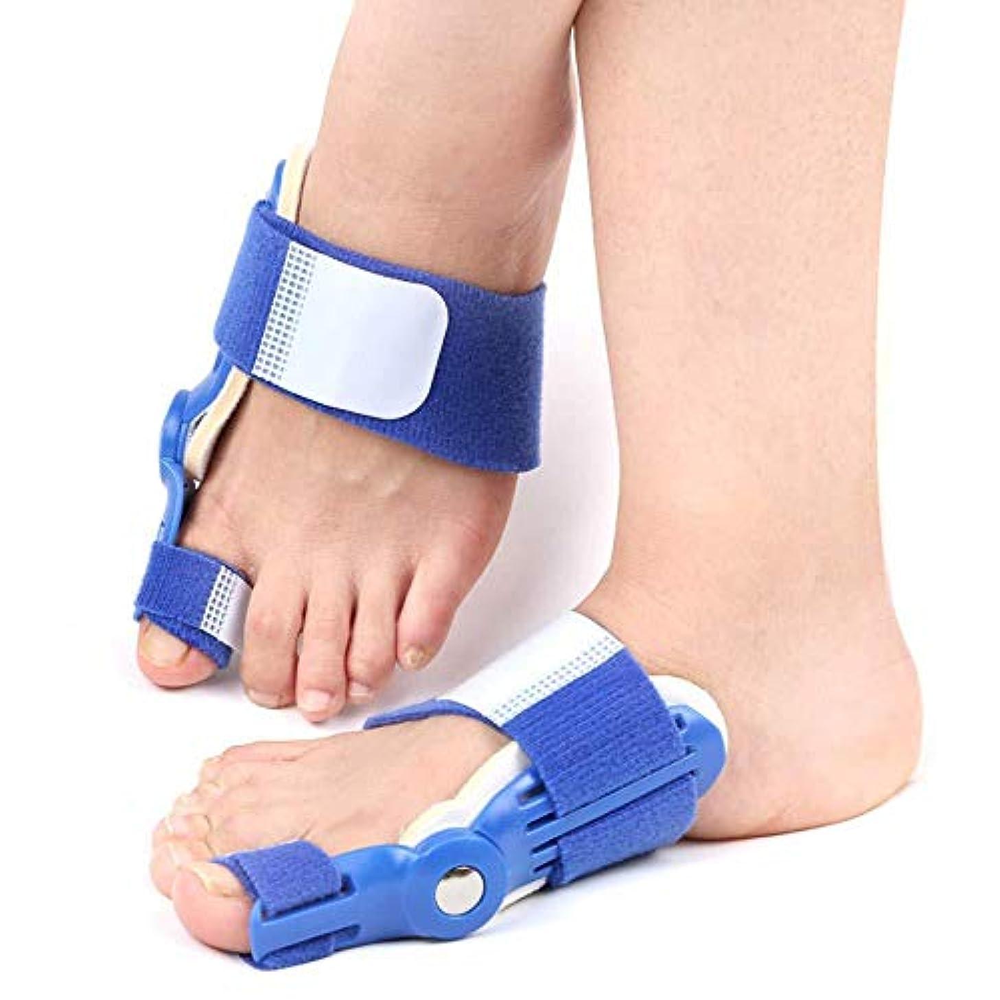 救急車前任者ダメージ腱膜瘤矯正、足の親指のアライメント矯正矯正外科的疼痛緩和と腱膜瘤のサポートなしの腱膜瘤治療