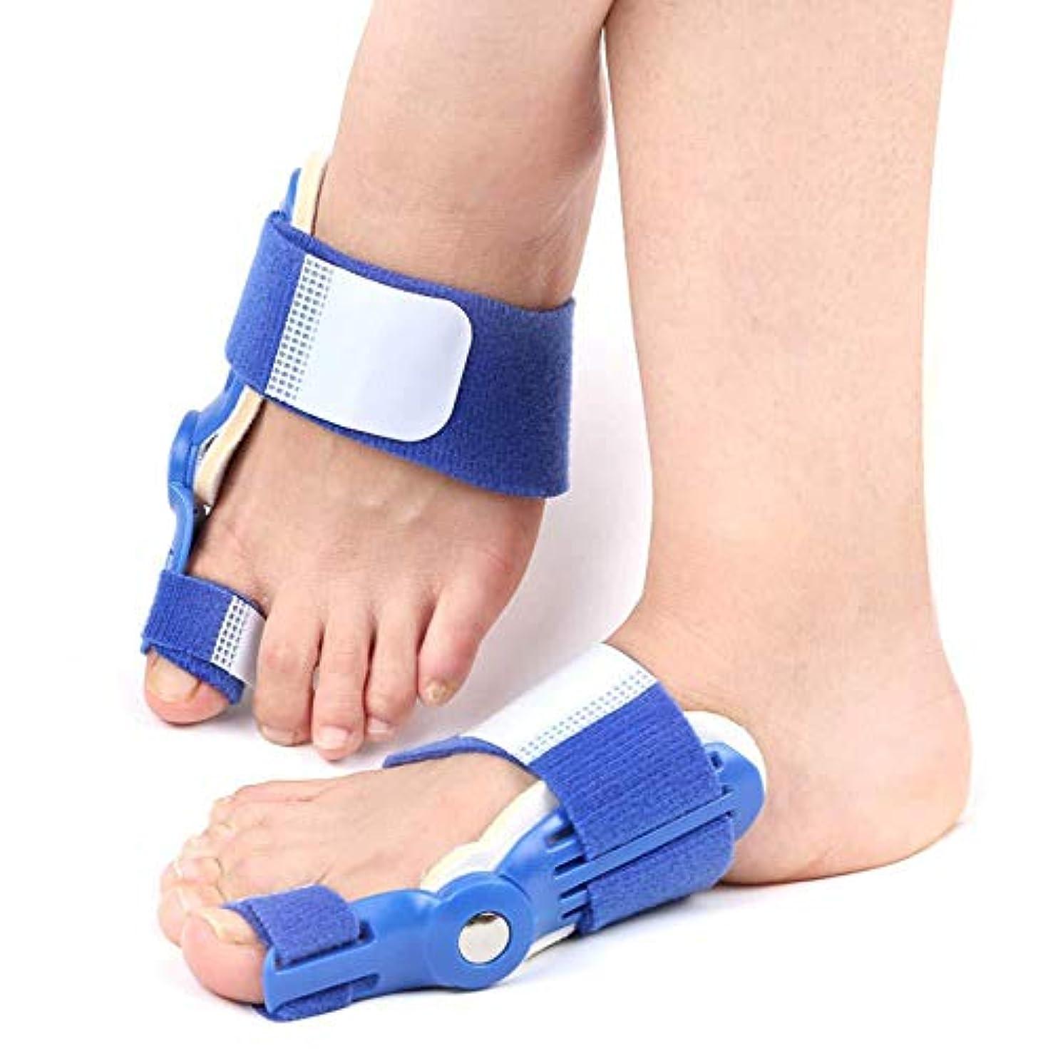 見る人反逆者重要性腱膜瘤矯正、足の親指のアライメント矯正矯正外科的疼痛緩和と腱膜瘤のサポートなしの腱膜瘤治療