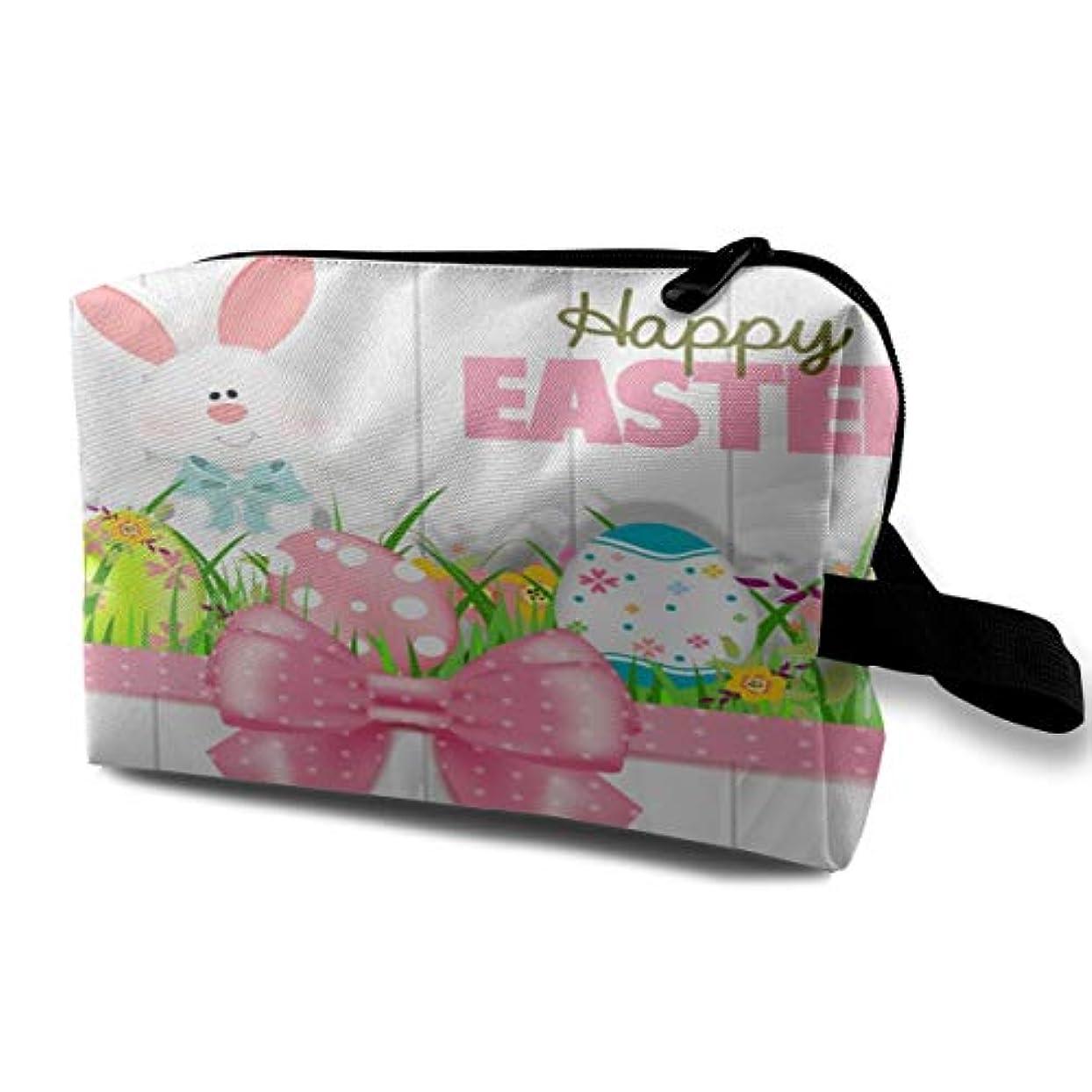 敗北ぶどう約設定Easter Bunny Eggs 収納ポーチ 化粧ポーチ 大容量 軽量 耐久性 ハンドル付持ち運び便利。入れ 自宅?出張?旅行?アウトドア撮影などに対応。メンズ レディース トラベルグッズ