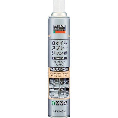 TRUSCOαオイルスプレージャンボ(ナノカーボン入り)840ml